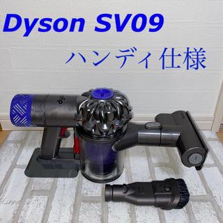 Dyson - Dyson SV09ハンディ仕様