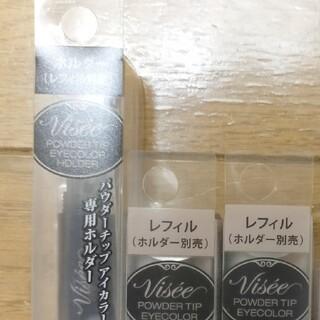 コーセー(KOSE)のヴィセ アイカラー まとめ売り(その他)