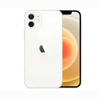 Apple - 【新品未開封】iPhone12 mini 本体 64GB ホワイト