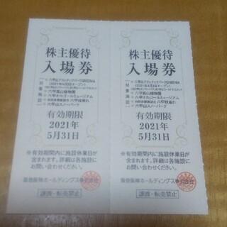 masachan様専用☆六甲山アスレチックパーク GREENIA 4枚 (遊園地/テーマパーク)