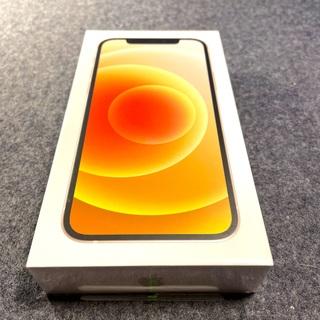 Apple - 新品 未開封 iPhone 12 128G ホワイト SIMフリー