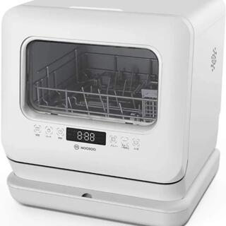 食器洗い乾燥機 MooSoo MX10 ホワイト