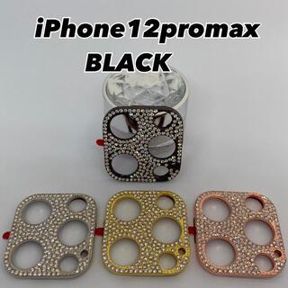 ブラック キラキラ カメラ保護カバー iPhone12promax