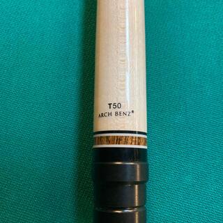 アーチベンツ T50シャフト 未使用品 ビリヤード(ビリヤード)