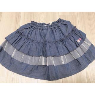 クーラクール ブルマ付きスカート ネイビーブルー 95cm