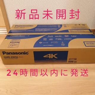 Panasonic - パナソニック ブルーレイディスクレコーダー DMR-2W50