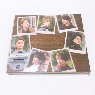 Kis-My-Ft2 - Kis-My-Ft2 君を大好きだ 初回盤A CD
