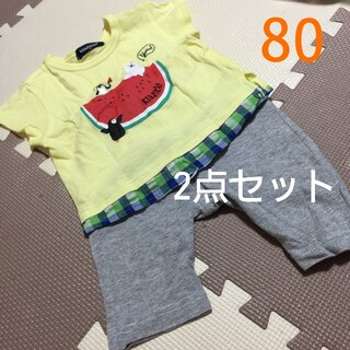 クレードスコープ(kladskap)の再値下げ【セット】クレードスコープ Tシャツ パンツ 2点 セット(シャツ/カットソー)