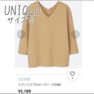 UNIQLO - 美品 UNIQLO レディース ミラノリブプルオーバー S M