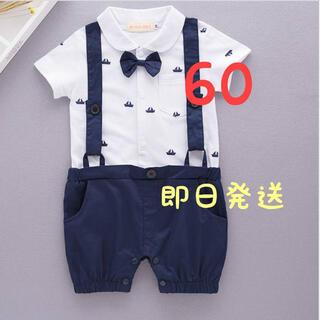 ベビー服 赤ちゃん服 ロンパース お食い初め 人気 おしゃれ かわいい(ロンパース)