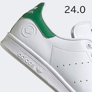 アディダス(adidas)の【完売品】アディダス スタンスミス ヴィーガン 24cm FU9612(スニーカー)