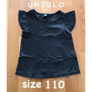 ユニクロ(UNIQLO)のUNIQLO110☆(Tシャツ/カットソー)