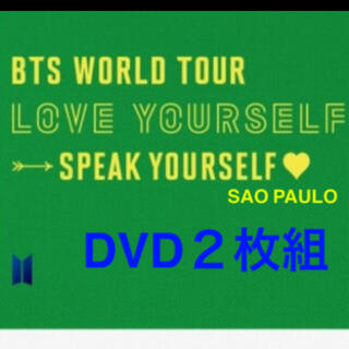 防弾少年団(BTS) - BTS LOVE YOURSELF: SPEAK YOURSELF ブラジル
