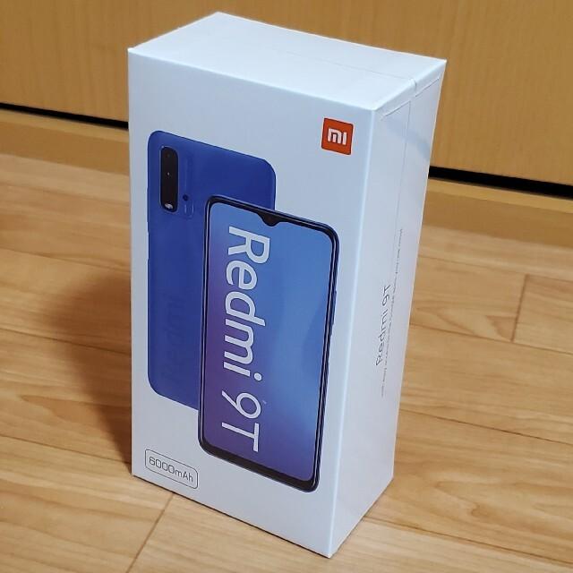 ANDROID(アンドロイド)のRedmi 9T Ocean Green 4GB RAM 64GB ROM スマホ/家電/カメラのスマートフォン/携帯電話(スマートフォン本体)の商品写真