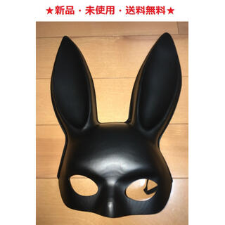新品♪即購入歓迎♪バニーマスク(マットブラック)♬SNS映えしまーす♬(小道具)