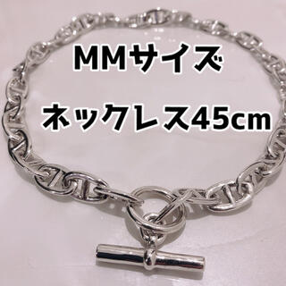 MMサイズアンカーチェーンネックレス☆本物のシルバー925☆シェーヌダンクル