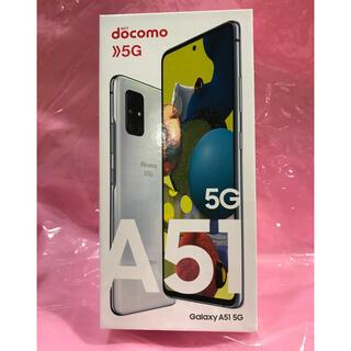 Galaxy - 未使用 GALAXY A51 5G docomo
