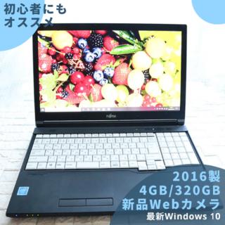 富士通 - 富士通 高年式⭐️高画質新品Webカメラ&無線マウス付