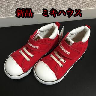 ミキハウス(mikihouse)の新品 ミキハウス スニーカー タグ付き 男の子 女の子 赤色(スニーカー)