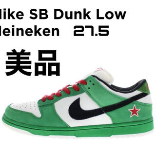 NIKE - ナイキ ダンク ロー プロ  SB ハイネケン 27.5