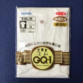 グンゼ(GUNZE)のグンゼ GQ-1 半袖U首シャツ Mサイズ(その他)