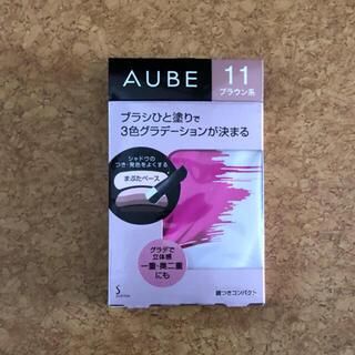 AUBE - オーブブラシひと塗りシャドウN 11