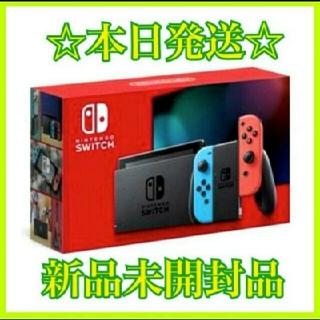 ニンテンドースイッチ(Nintendo Switch)の新品未開封ニンテンドースイッチ 本体 新型(家庭用ゲーム機本体)