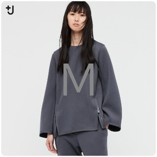 UNIQLO - 新品・未使用!!【M】ユニクロ/ドライスウェットクルーネックシャツ/ダークグレー