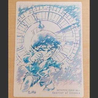 【レア】名探偵コナン 下敷き 沈黙の15分 2011劇場版 映画(その他)