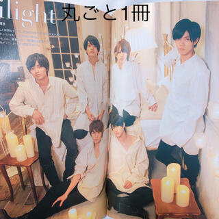 ザテレビジョンCOLORS vol.35 NEWS King&Prince