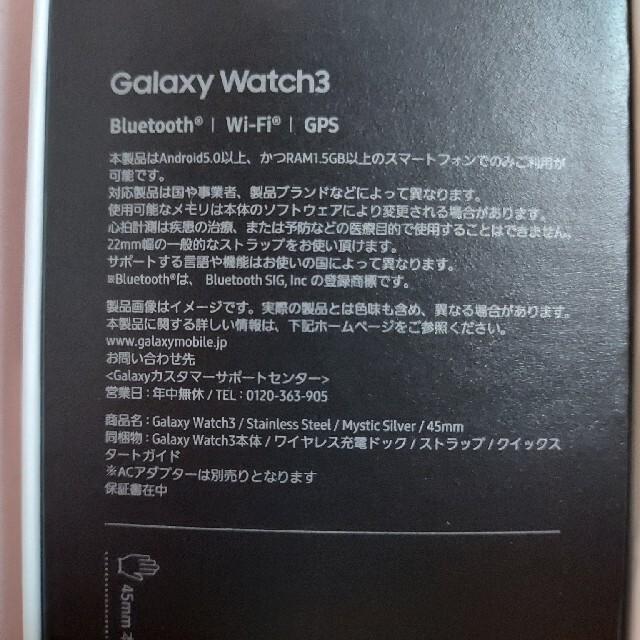 Galaxy(ギャラクシー)のギャラクシーウォッチ3 メンズの時計(腕時計(デジタル))の商品写真