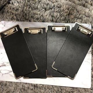 伝票バインダー 4個セット ブラック(ファイル/バインダー)