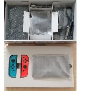 ニンテンドースイッチ(Nintendo Switch)の Nintendo Switch(家庭用ゲーム機本体)