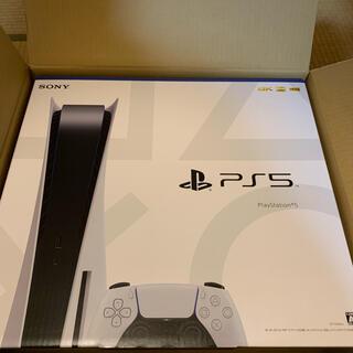 PlayStation - プレイステーション5 ディスクドライブ搭載 本体 新品 未使用 未開封 PS5