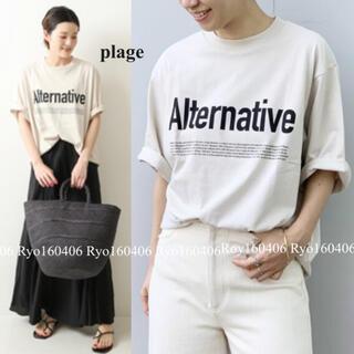 Plage - 20SS⭐️1回美品⭐️プラージュ別注/ジェーンスミス/ロゴTシャツ/ベージュ