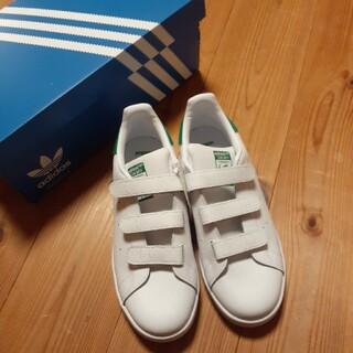 アディダス(adidas)の新品スタンスミス25㎝ベルクロ(スニーカー)