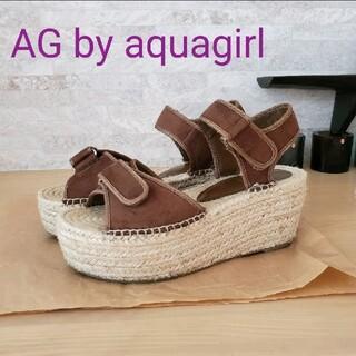 エージーバイアクアガール(AG by aquagirl)のエージーバイアクアガール AG by aquagirl サンダル(サンダル)