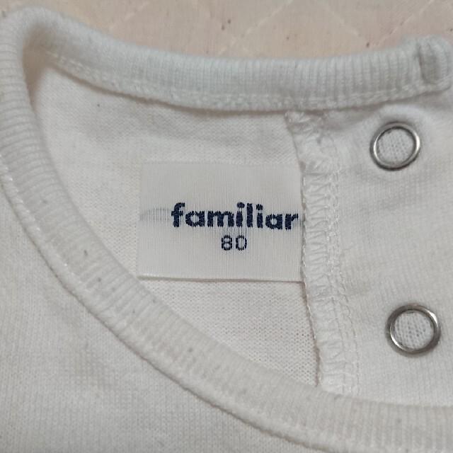 familiar(ファミリア)のfamiliar トップス イエロー 80 キッズ/ベビー/マタニティのベビー服(~85cm)(Tシャツ)の商品写真