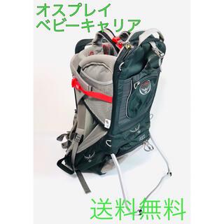 オスプレイ(Osprey)の☆美品☆ オスプレー ポコ 2015年モデル チャイルドキャリア(登山用品)