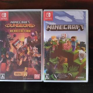 ニンテンドースイッチ(Nintendo Switch)のマインクラフト 2本セット Minecraft Switch マイクラ(家庭用ゲームソフト)