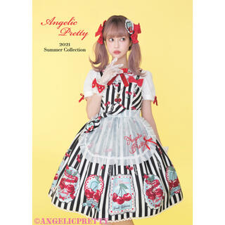 Angelic Pretty - Angelic Pretty 2021年 夏Look Book カタログ