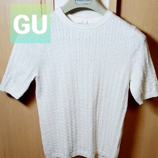 ジーユー(GU)のGU!半袖のニットです(ニット/セーター)