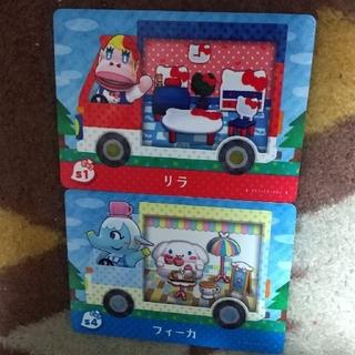 ニンテンドースイッチ(Nintendo Switch)のどうぶつの森amiiboカード サンリオ(カード)