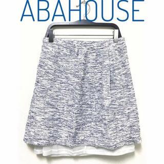アバハウスドゥヴィネット(Abahouse Devinette)のABA HOUSE アバハウス【美品】コットン素材 ひざ丈 スカート(ミニスカート)