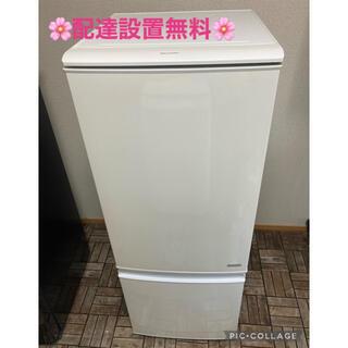 SHARP - 🌸大阪付近配達設置無料🌸2013年製冷蔵庫