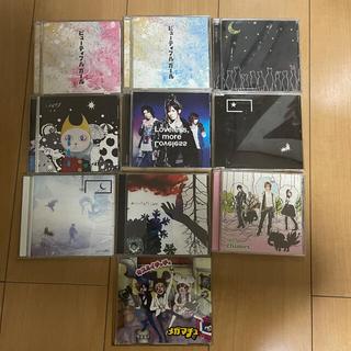メガマソ CD  アルバム シングル 10枚セット まとめ売りバラ売り可(ポップス/ロック(邦楽))