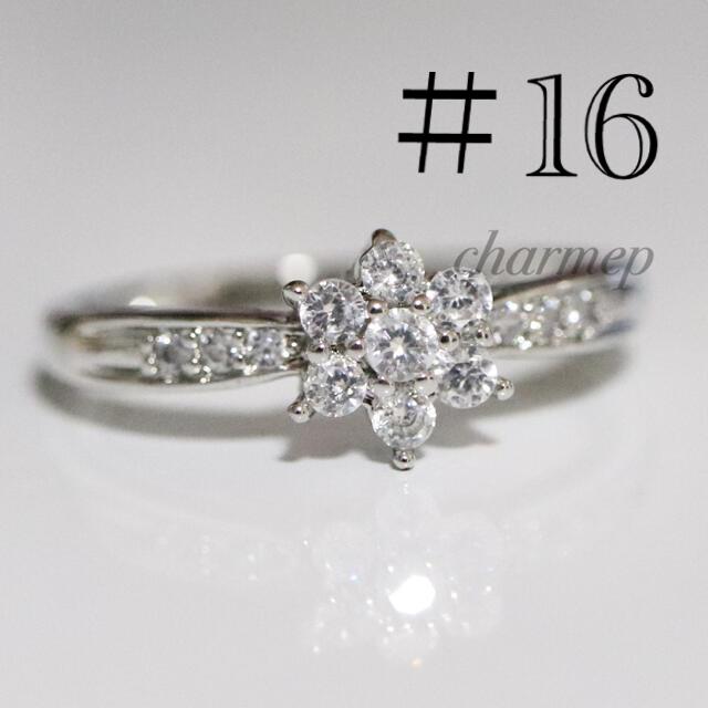 【CR414】クリアストーンのフラワーシルバーカラーリング レディースのアクセサリー(リング(指輪))の商品写真