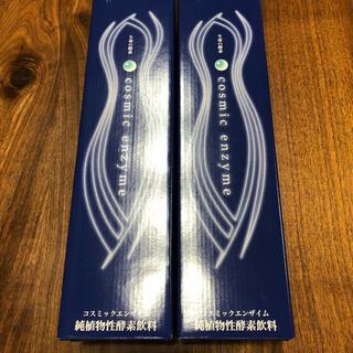 モニコ堂 コスミックエンザイム 720cc×2本セット(ダイエット食品)