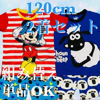 ショーン パジャマ 半袖 ミッキー セットアップ 男の子 120(パジャマ)
