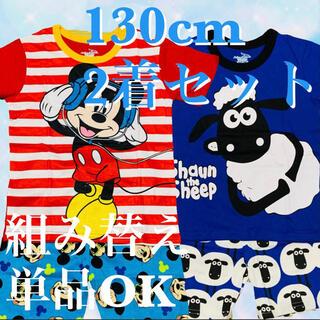 ミッキー パジャマ 半袖 セットアップ 男の子 ショーン 130(パジャマ)